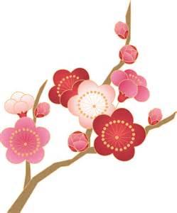 梅のイラスト 無料 に対する画像結果