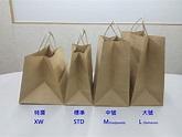 啟勝包裝有限公司 - 牛皮紙手挽紙袋,全部現貨出售,尺碼齊備,選用140克精牛紙,加上底咭製作,承重力特 ...