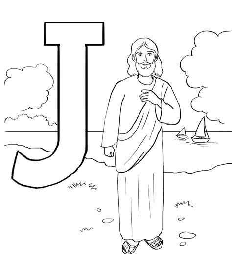 god jesus coloring pages