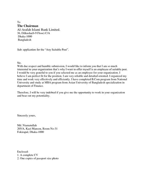 cover letter for any position the letter sle