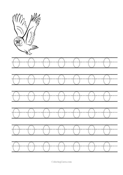 free printable tracing letter o worksheets for preschool