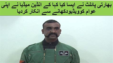 indian pilot latest video captured by pakistan. Talk about ...