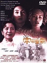 The Soong Sisters (film) - Wikipedia