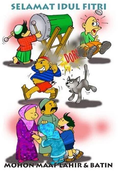gambar kartun lebaran
