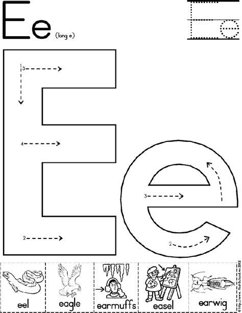 alphabet letter e worksheet standard block font preschool printable activity early