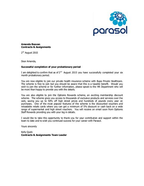 ab completion  probationary period letter