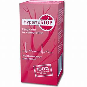 Лекарство от гипертонии амлодипин и его цена