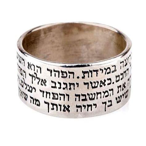 Купить бриллиант, продажа бриллиантов и украшений из Израиля