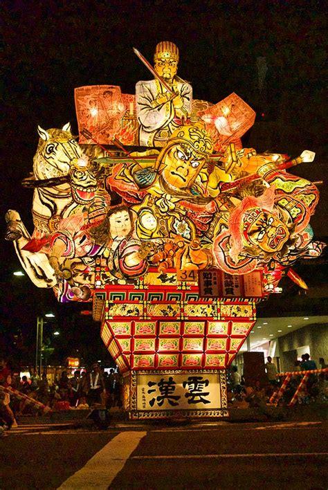 Japanese Festivals Globerovers Magazine
