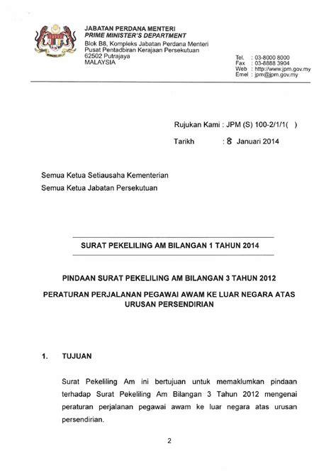 Jabatan insolvensi negara statistik muflis (2014). Trainees2013: Borang Lawatan Keluar Negara Persendirian