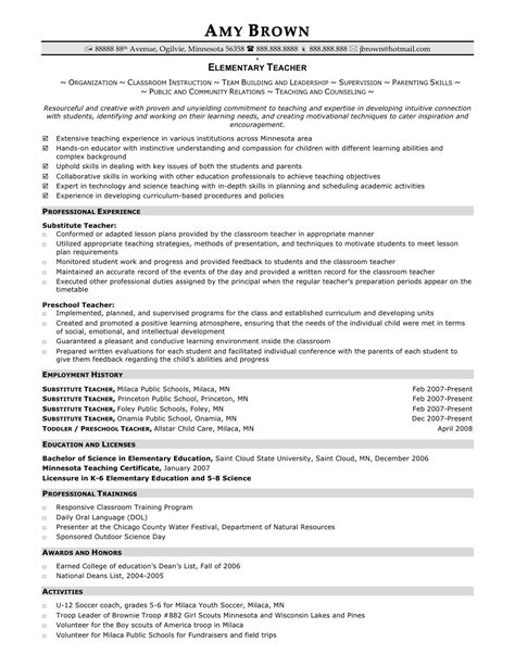 resume for elementary teachers resume exles