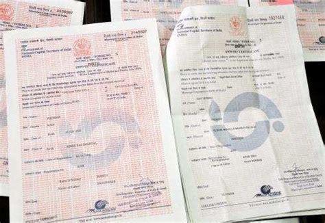 birth certificates change  fathers