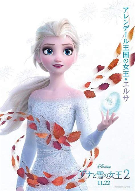 vostfr la reine des neiges  film complet  vf