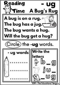 cvc reading worksheet short  sound   educational