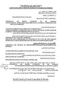 copie acte de mariage tous les formulaires pour mariage franco marocain mariage franco marocain