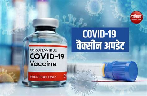 DCGI allows Bharat Biotech's COVID-19 Vaccine phase 3 trial