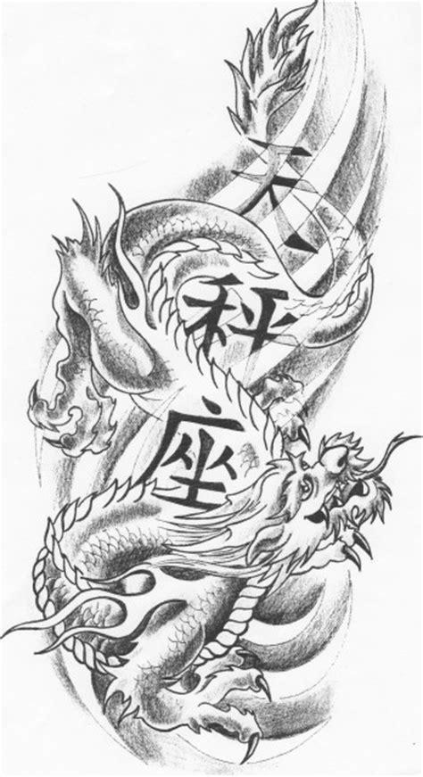 Suchergebnisse Für 'sternzeichen@'tattoos Tattoo