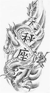 Drachen Tattoo Oberarm : suchergebnisse f r 39 waage 39 tattoos tattoo lass deine tattoos bewerten ~ Frokenaadalensverden.com Haus und Dekorationen