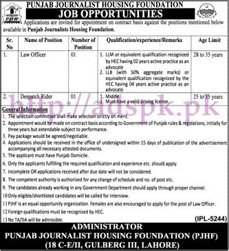 new punjab journalist housing foundation lahore
