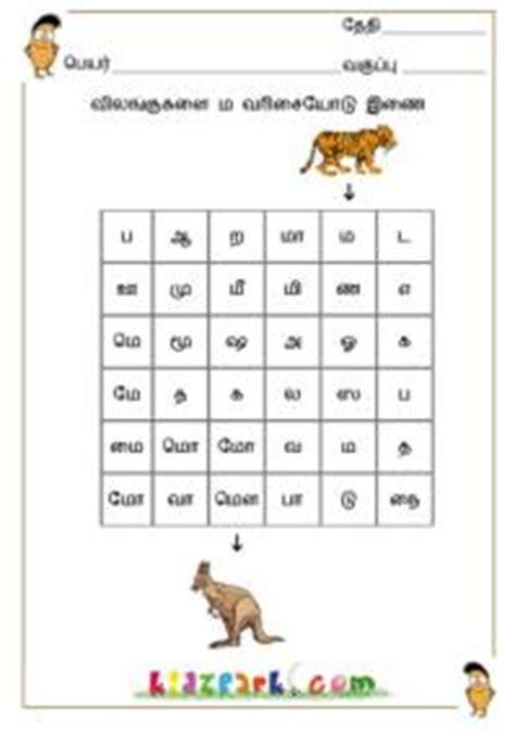 tamil alphabet puzzle teach tamil  children worksheet