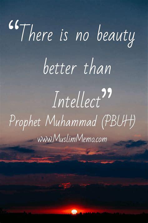 intellect beauty intellect beauty islam islamic