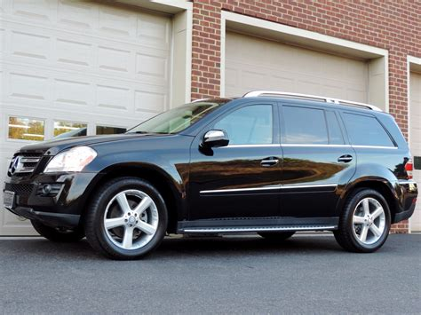 Some of the world's most coveted cars are mercedes. 2009 Mercedes-Benz GL-Class GL 450 4MATIC Stock # 441686 for sale near Edgewater Park, NJ | NJ ...