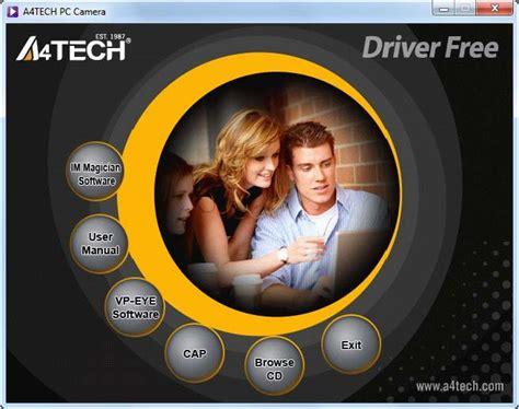 Image result for программа для веб камеры торент
