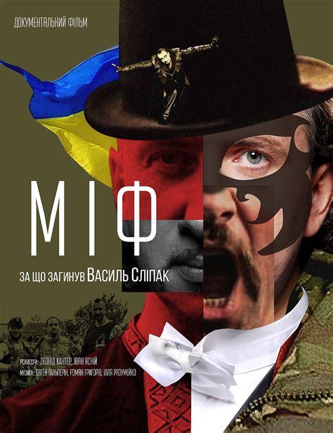 Myth (film) - Wikiquote