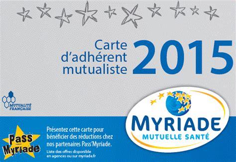 mutuelle myriade mutex assurance santé