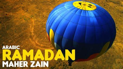 Ramadan (arabic Version)