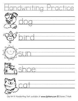 handwriting practice worksheet freebie school