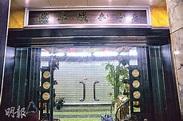 釘契迷你倉董事擁「釘契王國」 85工廈單位逾1/3被釘 最長8年 - 明報加西版(溫哥華) - Ming Pao Canada Vancouver Chinese ...