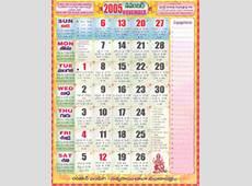 Telugu Calendar 2005 Freega download cheyyandi