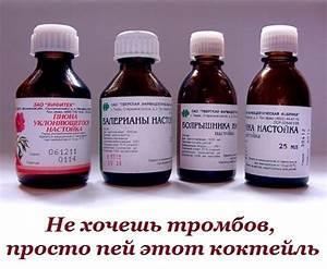 Лучшее лекарство против высокого давления
