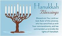 Free Hanukkah Blessings eCard - eMail Free Personalized ...