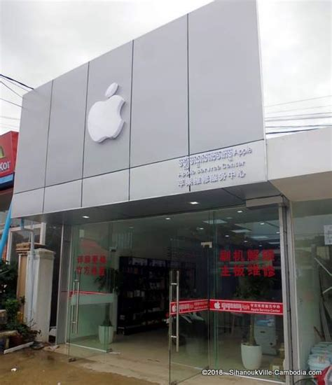 apple service center  sihanoukville cambodia