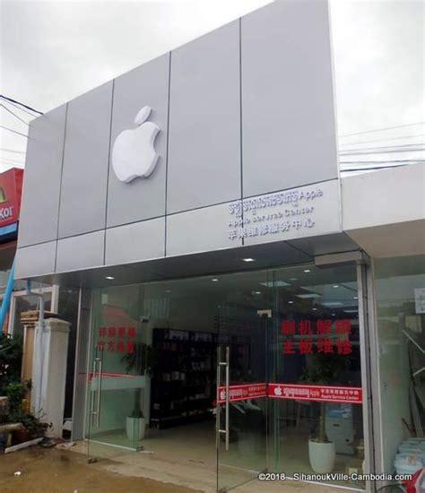 apple service center  sihanoukville cambodia
