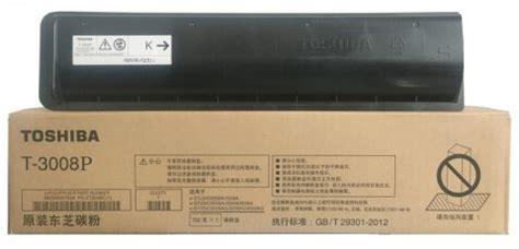 Toshiba T 3008 P/C Genuine Black Copier Toner Cartridge