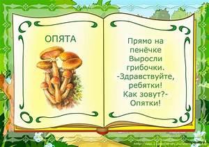 Сценарий к 50 летию женщине коллеге