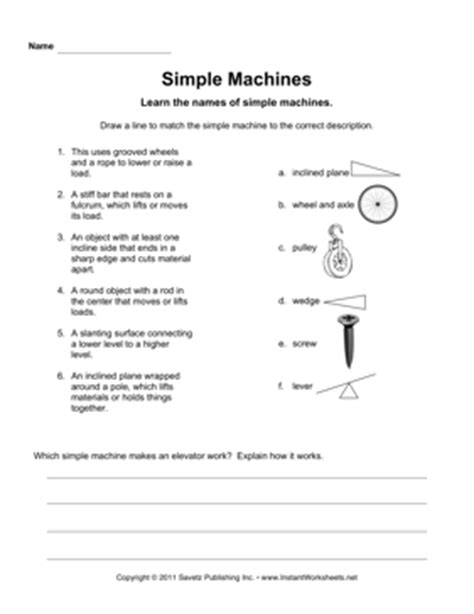 Super Teacher Worksheets Free Password And Username