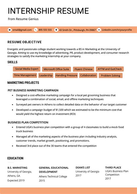 Resume For Internship by Internship Resume Sles Writing Guide Resume Genius