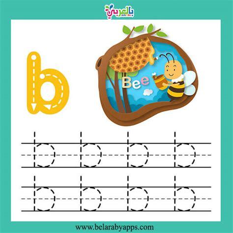 alphabet writing practice sheets  preschoolers