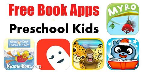 10 free book apps for preschool igamemom 693 | free book apps for preschool children