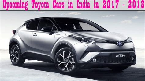 Upcoming Toyota Cars In India In 2017, 2018