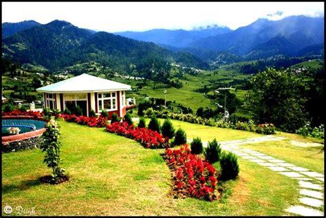 Form 65 For Jammu Kashmir by Eye2clicks By Dinkar Kalotra Bhaderwah Untouched