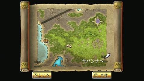 ロマンシングサ ガ 2 攻略 チャート