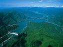 Feitsui Dam, Taipei, Taiwan | Taiwan travel, Taiwan ...