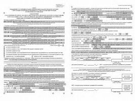 Договор с иностранным работодателем для работы за рубежем
