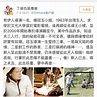 「我的秘密花園」導演楊冠玉驚傳逝世 享年57歲 | 熱門星聞 | 噓!星聞