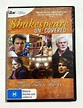 Shakespeare Uncovered: Complete First Series - British TV ...